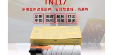 好印宝重磅推出改版高品质粉筒