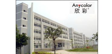 "权威发布:""ANYCOLOR欣彩""品牌价值5.86亿"