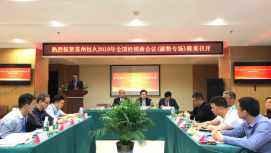"""4月19日,苏州恒久光电科技股份有限公司(以下简称""""恒久"""")在武汉举行了恒久宝特龙2019年全国经销商会议(碳粉专场),共有来自全国50多位经销商代表参加,苏州"""