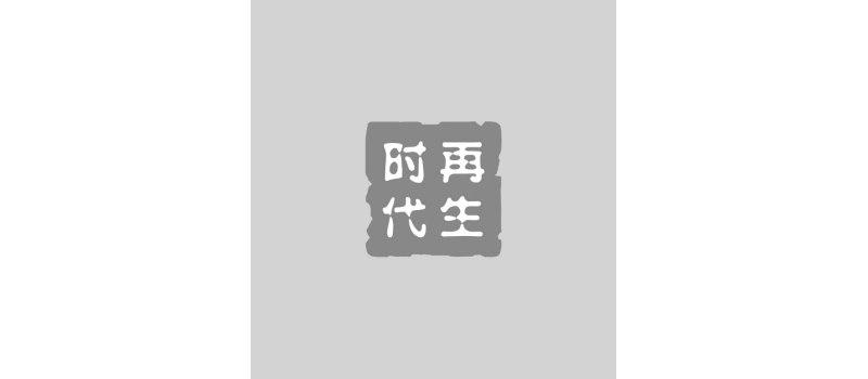 三十利盟,生涯有定——利盟30周年大中华区专访