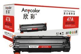新品来袭:欣彩推出世界最小激光打印机兼容硒鼓