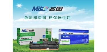 名图品牌中标2018湖南省省直行政事业采购项目