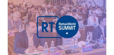 第十四届中国(珠海)国际办公设备及耗材行业峰会