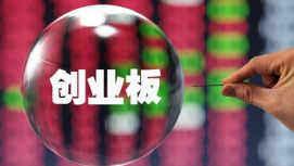 中船汉光拟创业板上市