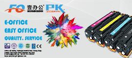 7 PK 英文通用.jpeg