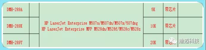 WeChat Image_20190516100851.jpg