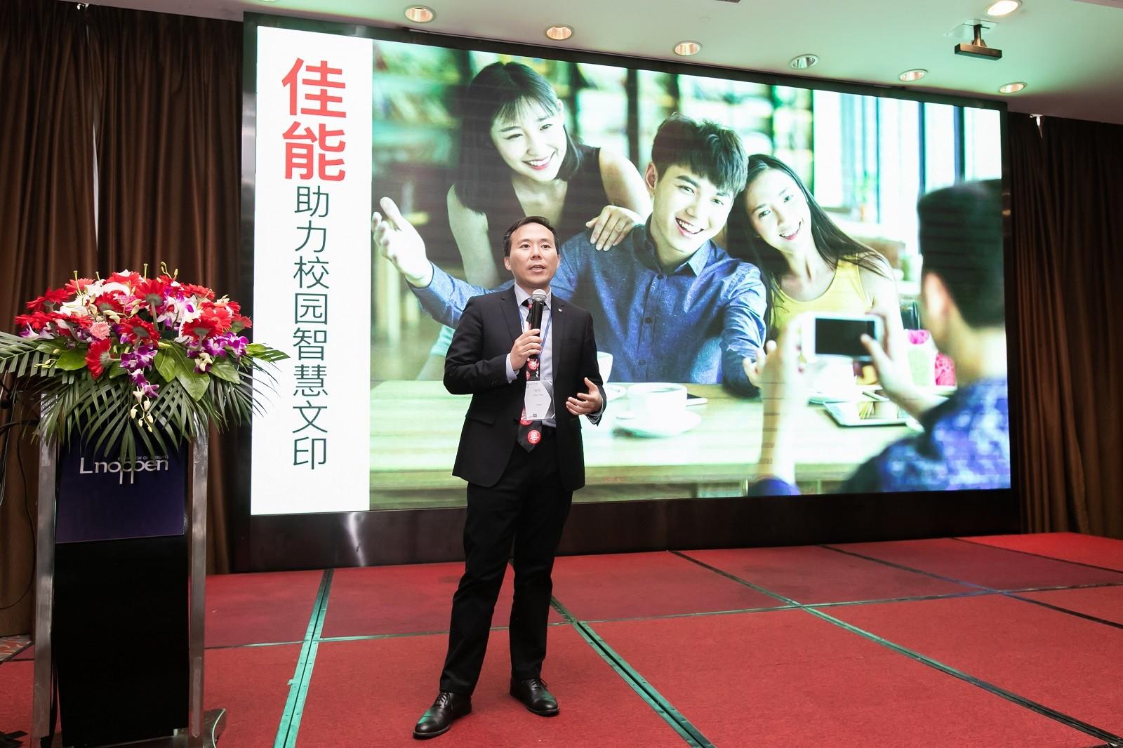 佳能(中国)商务影像方案企业解决方案市场部田宇经理发表演讲.jpg