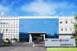 安诺其增资2500万元 助力国产喷头研发