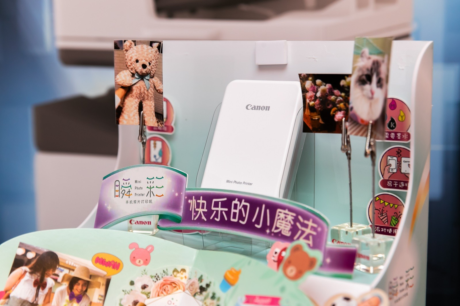 佳能(中国)旗下影像产品亮相2019中国智慧校园创新发展论坛-2.jpg
