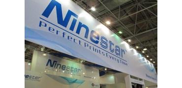 纳思达:明年芯片业务或迎来比较大的增长