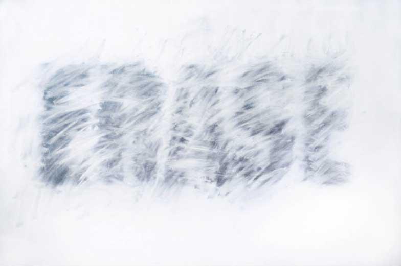 Erase3.jpg