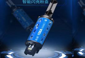 格之格兼容惠普NS创系列智能闪充粉盒全球首发上市!