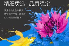 格之格墨水黑科技:在2D纸张上呈现3D效果
