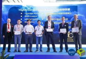 2019再生时代全球办公设备及耗材行业入围竞选名单正式公布