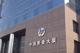 惠普中国墨盒专利维权后续