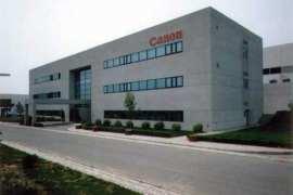 又一OEM正在考虑将生产转移出中国