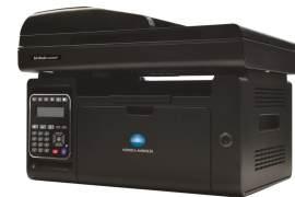 柯尼卡美能达推出全新黑白多功能一体机