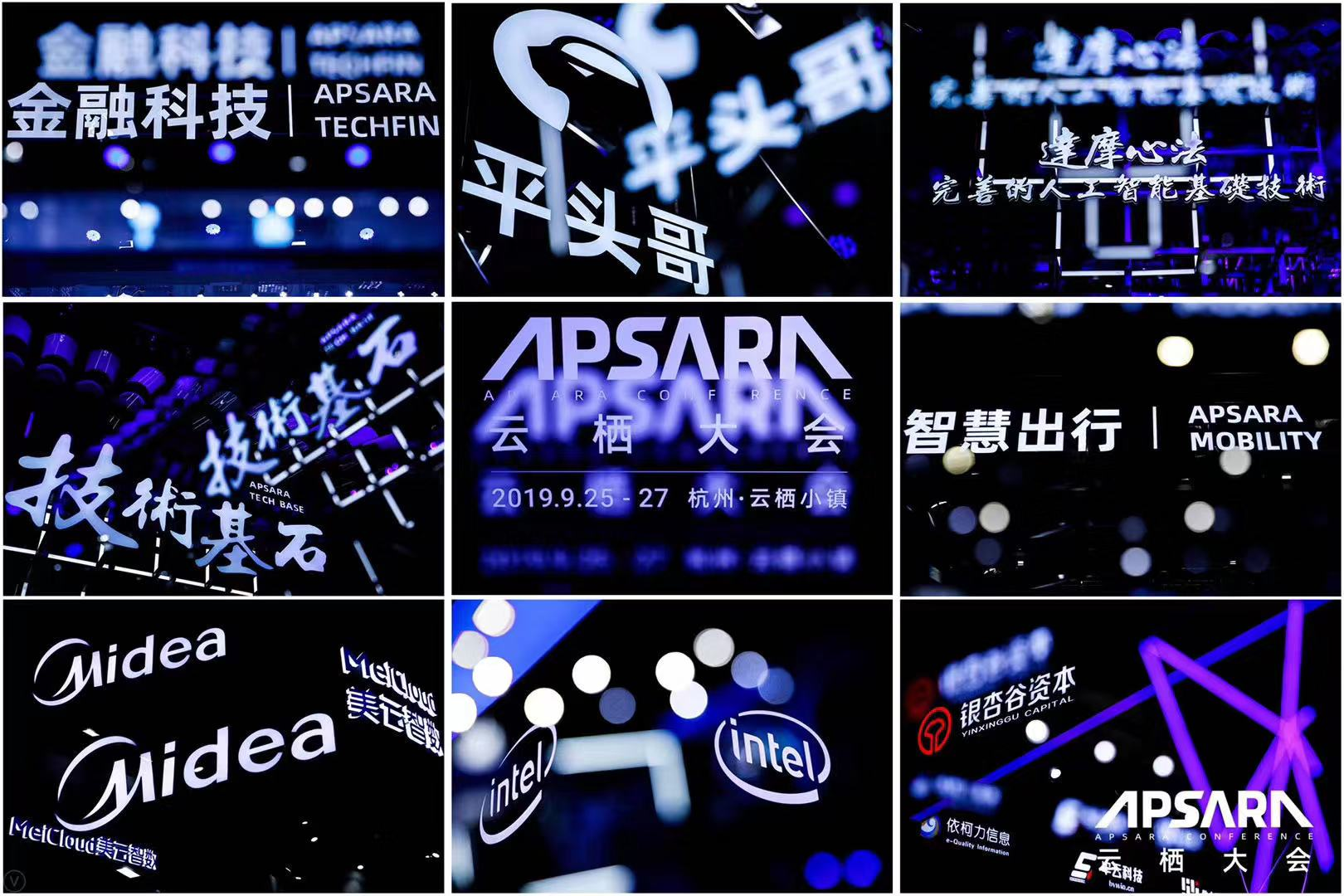 WeChat Image_20190926111728.jpg