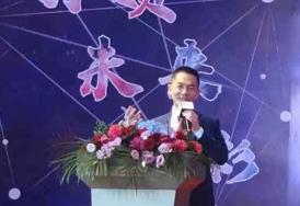 """图文直播:2019年CET集团""""粉墨中恒,出彩世界""""全球巡展-珠海站"""
