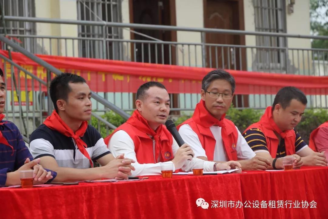 WeChat Image_20191107152213.jpg