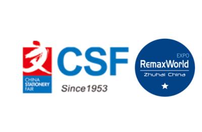 第114届CSF文化会—RemaxWorld上海大办公展