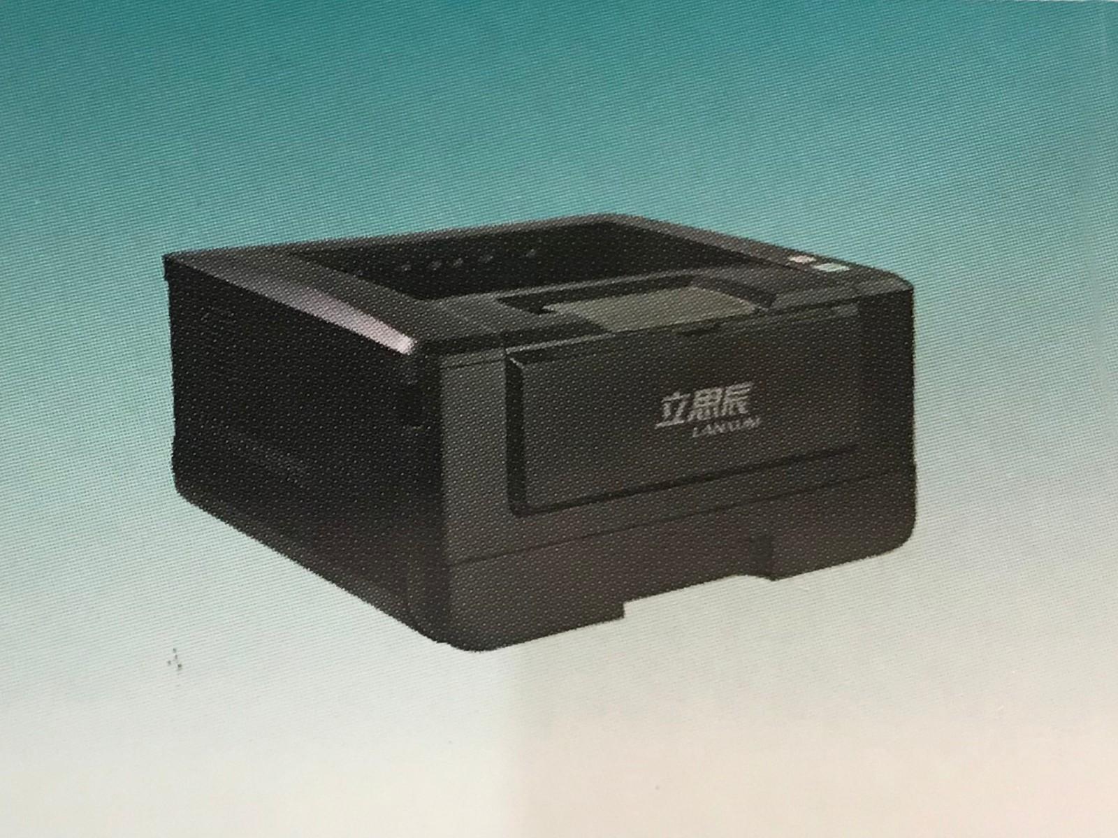 立思辰GA3032dn(1).jpg