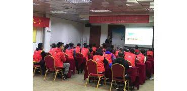 好印宝出席深圳市办公设备租赁行业协会交流座谈会