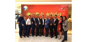 凝心聚力 合力前行——中山市办公耗材行业协会2019年年会成功举办