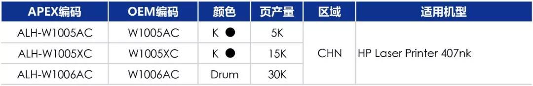 WeChat Image_20191227113401.jpg