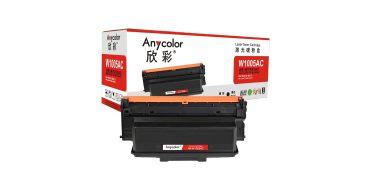 新品发布|广州欣彩推出适用惠普W1005AC、W1007AC系列兼容粉盒
