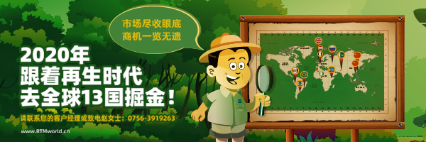 中文电邮签名 Email Signature Bnner - CN.jpg