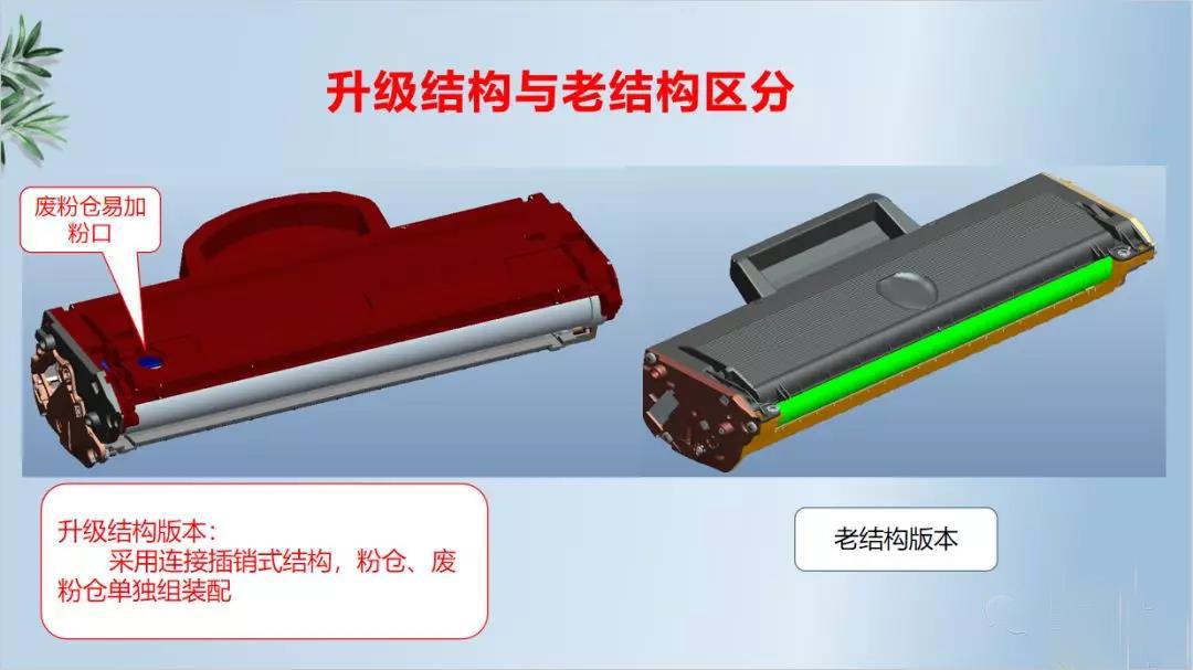 WeChat Image_202001061144.jpg