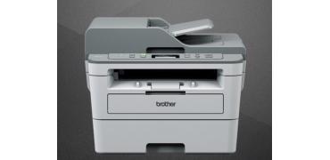 经济高性价比,兄弟黑白激光打印多功能一体机DCP-B7535DW全新上市
