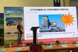 第114届CSF文化会—RemaxWorld上海大办公展 | 4个月前珠海展峰会的这个大胆预测,居然在疫情下实锤了