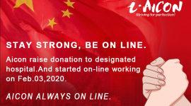 发挥国际贸易的特长,珠海这家耗材企业为医疗系统捐赠