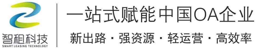 WeChat Image_20200224100448.jpg