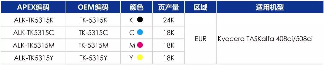WeChat Image_20200224142203.jpg