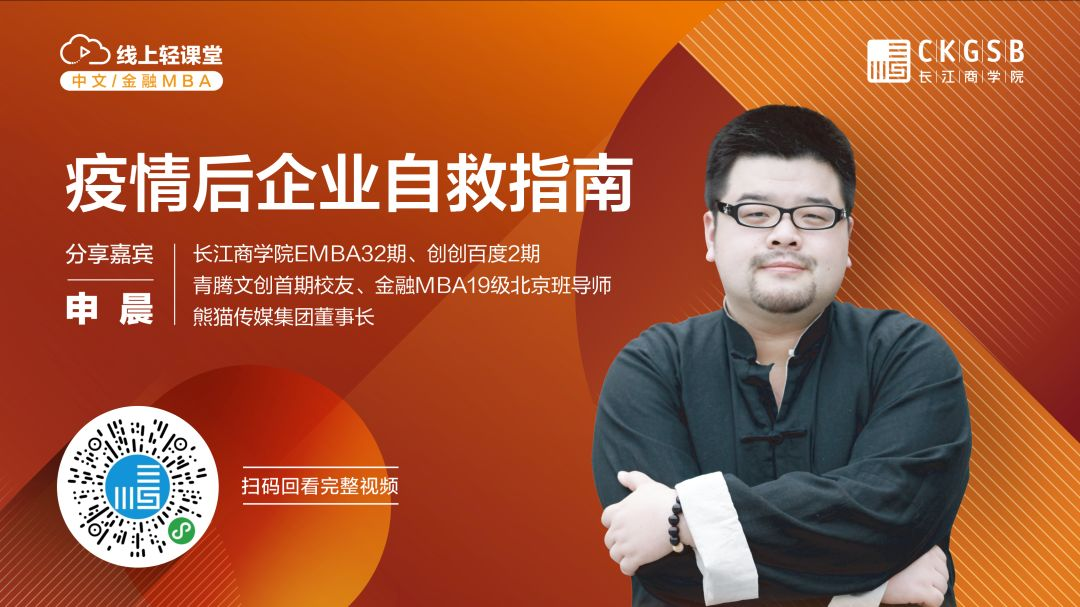 WeChat 圖片_20200224170209.jpg