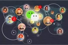 你不能不知道的社交电商转化神器!O2O必备良品