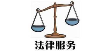 珠海市贸促会关于为受疫情影响的企业提供涉外商事法律服务的通知