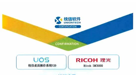 WeChat Screenshot_20200326153604.png