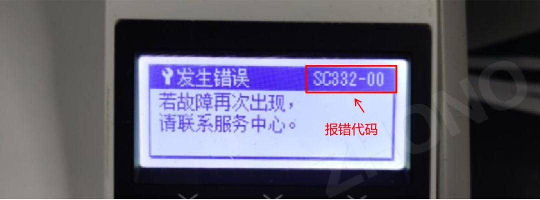 WeChat Image_20200324165941.jpg