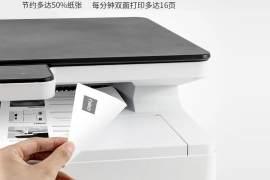 再生时代说:别用传统方法卖打印机了!快来第114届CSF文化会—RemaxWorld上海大办公展看看怎么玩新零售
