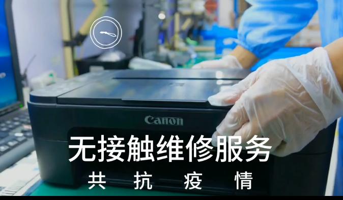WeChat Screenshot_20200318141717.png