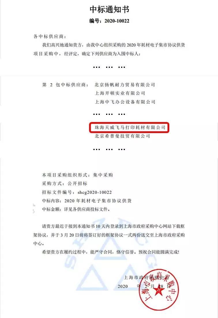 WeChat Image_20200304141625.jpg
