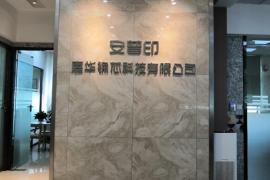 投资过亿,嘉华龙马于广东江门打造国产打印机生产基地