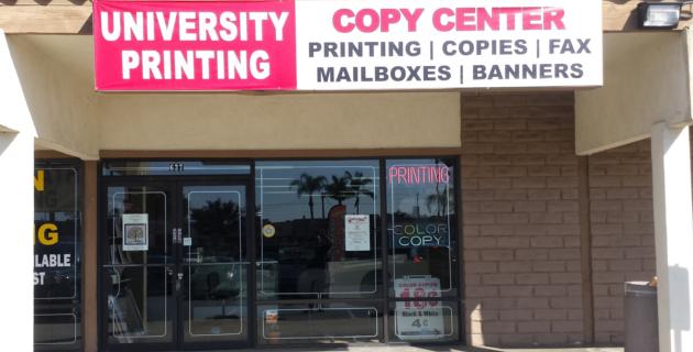 university-printing-store-front.jpg