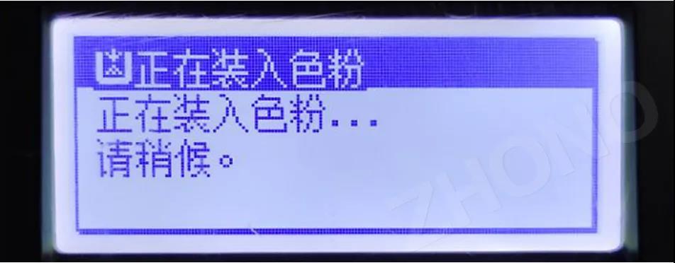 WeChat Image_20200324170454.jpg