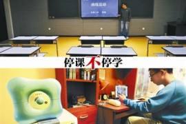 """第114届CSF文化会—RemaxWorld上海大办公展   """"停课不停学""""催热家庭打印设备及周边办公耗材"""