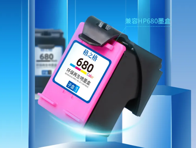 WeChat Screenshot_20200310164350.png